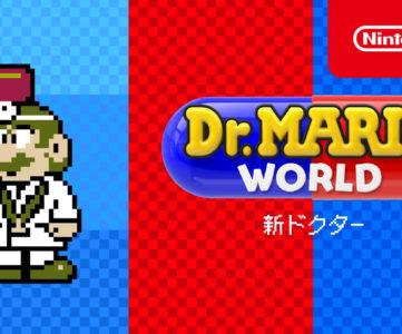 『ドクターマリオ ワールド』に「8-bitドクターマリオ」が追加、シリーズ30周年記念で