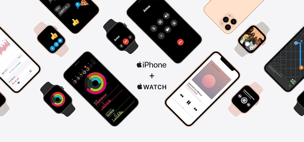 iPhone + Apple Watch