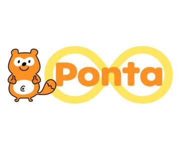 【au PAY】獲得したはずのPontaポイントが貯まらない、反映されるタイミングは?
