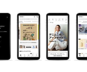 【Rakuten Fashion】公式アプリが登場、お気に入りブランドや商品を見つけやすく