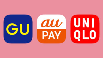 au PAY - ユニクロやGU店舗に導入