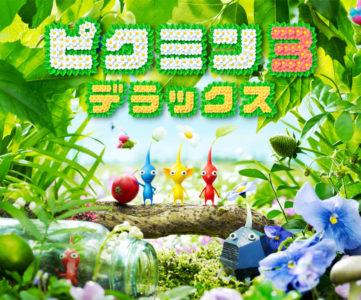 """『ピクミン3』が""""デラックス""""になってNintendo Switchに登場、Wii U版からの変更点や新要素をチェック"""