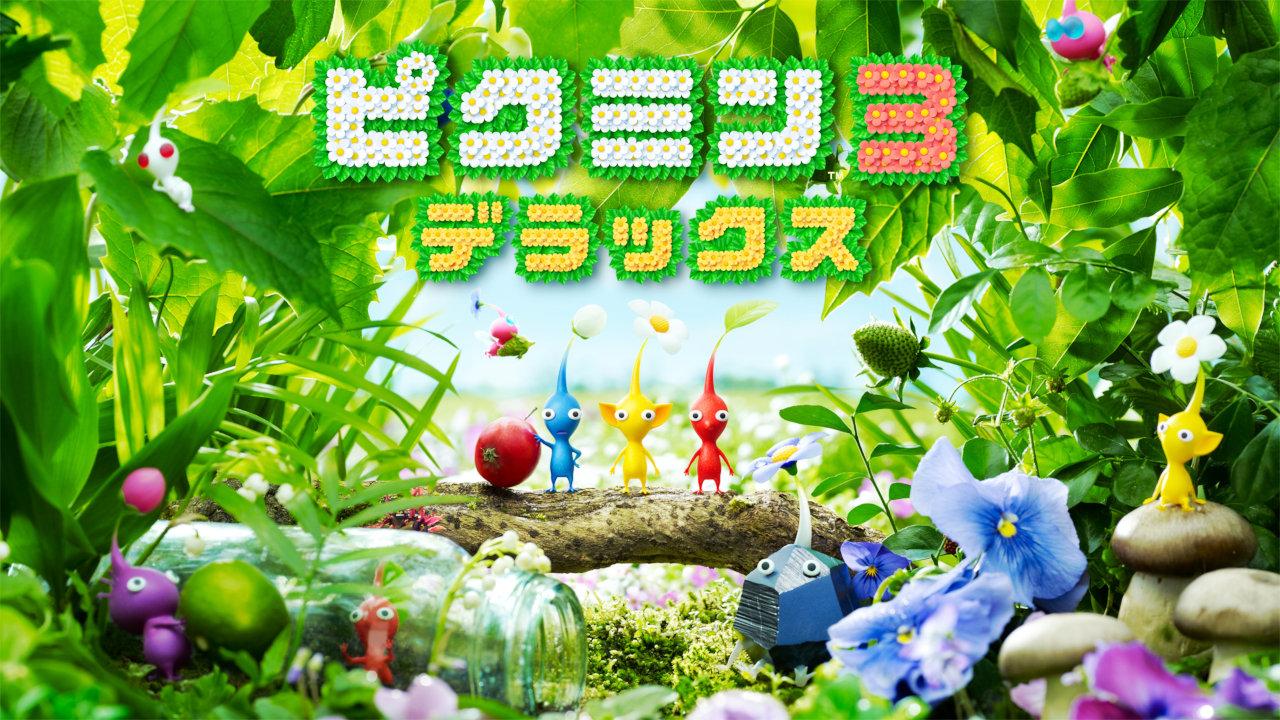 """【比較】『ピクミン3』Nintendo Switch版""""デラックス""""とWii U版との違い、新要素・変更点"""