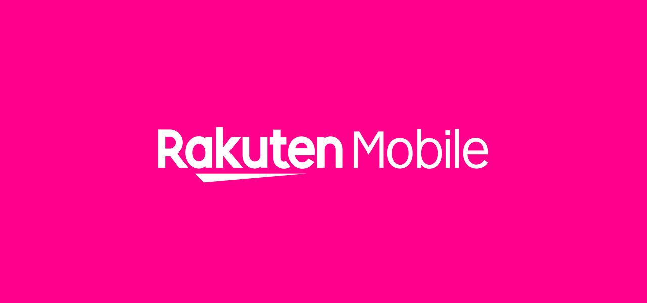 【楽天モバイル】月1GBまでは無料、どれだけ使っても月2,980円の「Rakuten UN-LIMIT VI」