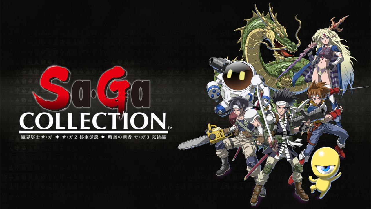 Switch『サガ コレクション』の収録内容やその特徴、新要素