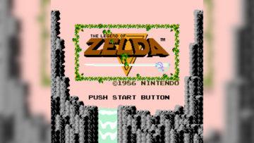 ゼルダ35周年の準備?任天堂がゲームやグッズなど『ゼルダの伝説』に関する大量の商標登録