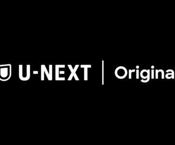 U-NEXT、日本初かつ独占配信するオリジナル作品強化へ。サウンドロゴは光田康典氏が提供