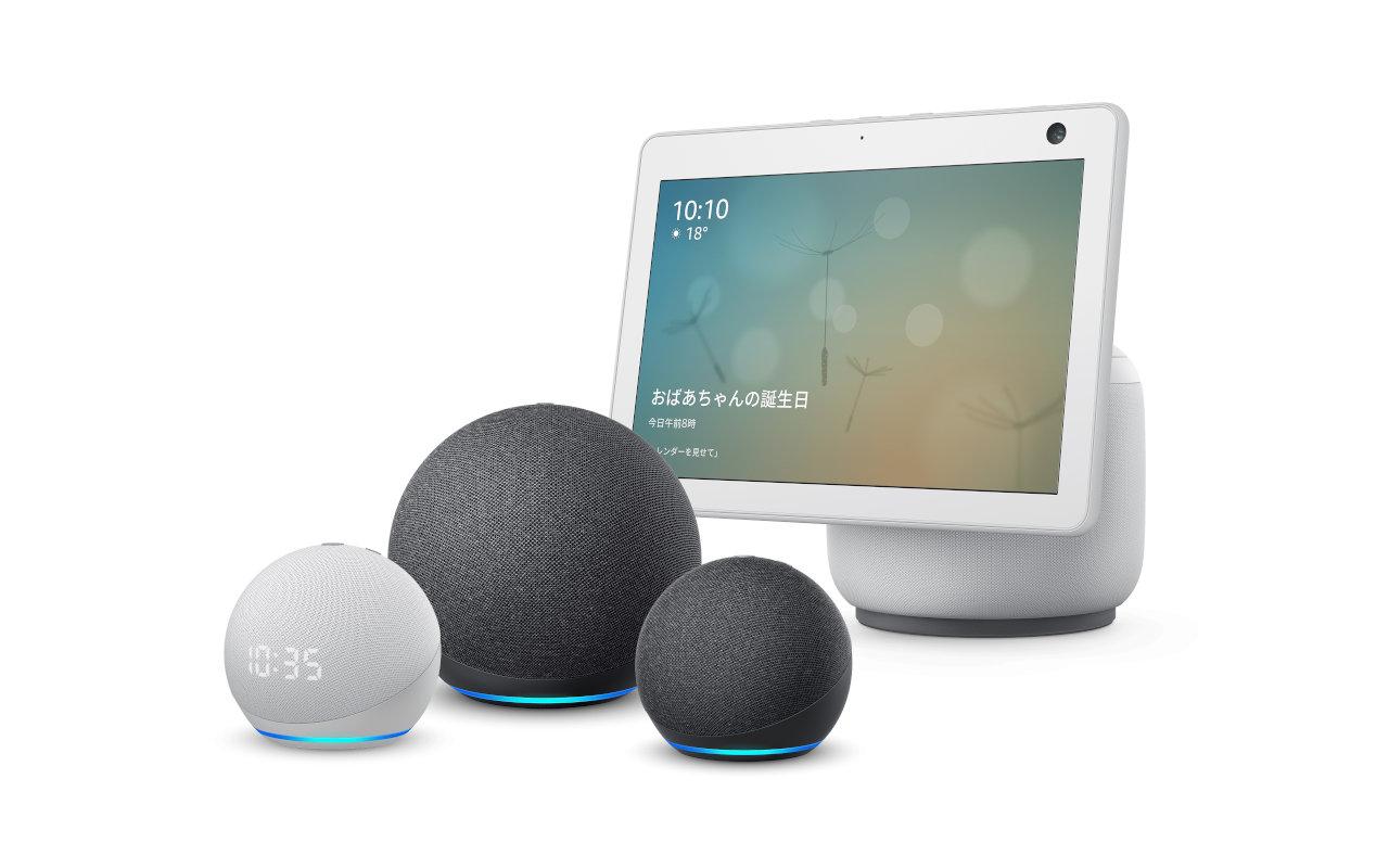 Amazon、球体デザインになった「Echo Dot」や、新デザイン「Echo Show 10」など「Echo」シリーズの新モデルを発表・予約受付開始