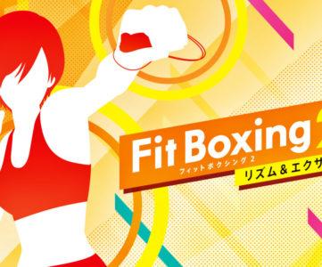 Switch『フィットボクシング2』が世界出荷50万本を突破、発売から1か月で