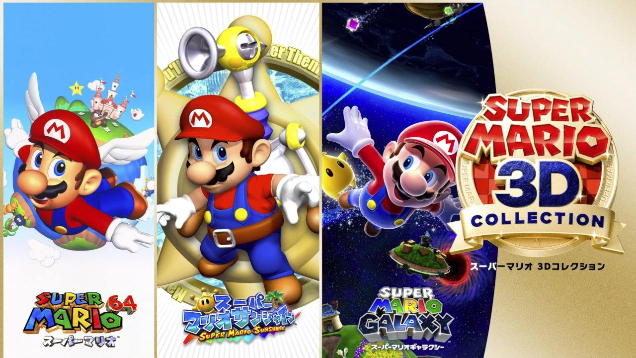 【比較】『スーパーマリオ 3Dコレクション』収録タイトルとオリジナル版との画質の違い