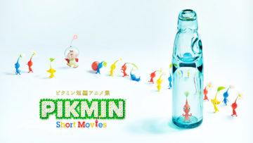 Pikmin Short Movies ピクミンショートムービー HD / 3D