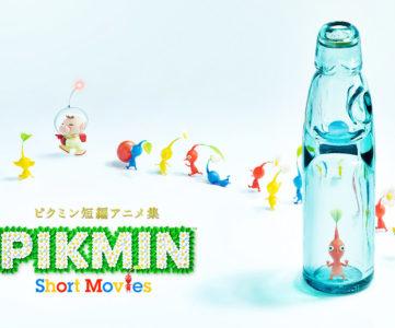 ピクミン短編アニメ集『ピクミンショートムービー』が無料公開、Wii U/3DS版は配信終了に