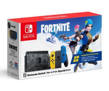 Nintendo Switchに『フォートナイト』同梱セット登場、特別デザインの本体とドック、Joy-Con、特典つき