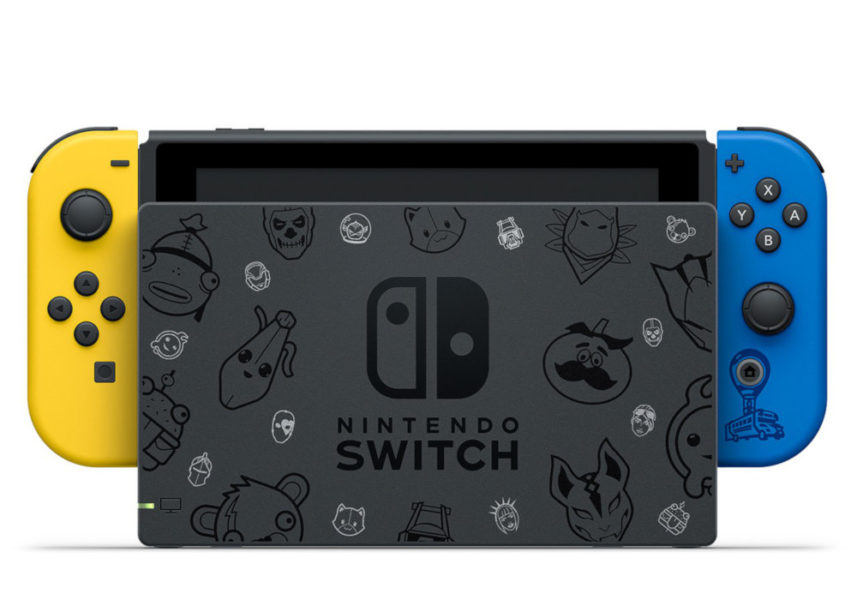 Nintendo Switch:フォートナイトSpecialセット ドック