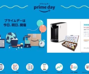 【終了】【Amazonプライムデー】ニンテンドースイッチDL版ソフトまとめ買いやDL専用ソフト最大50%オフなどゲーム関連セールまとめ