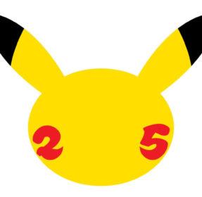 ポケモン25周年ロゴ P25