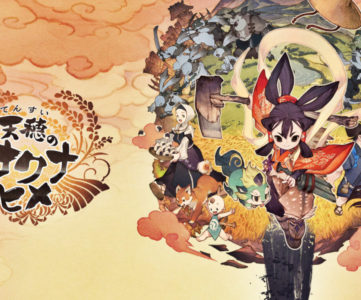 マーベラス、『天穂のサクナヒメ』が世界85万本出荷を突破。Switch向け『ノーモア★ヒーローズ 1&2』も欧米で好調