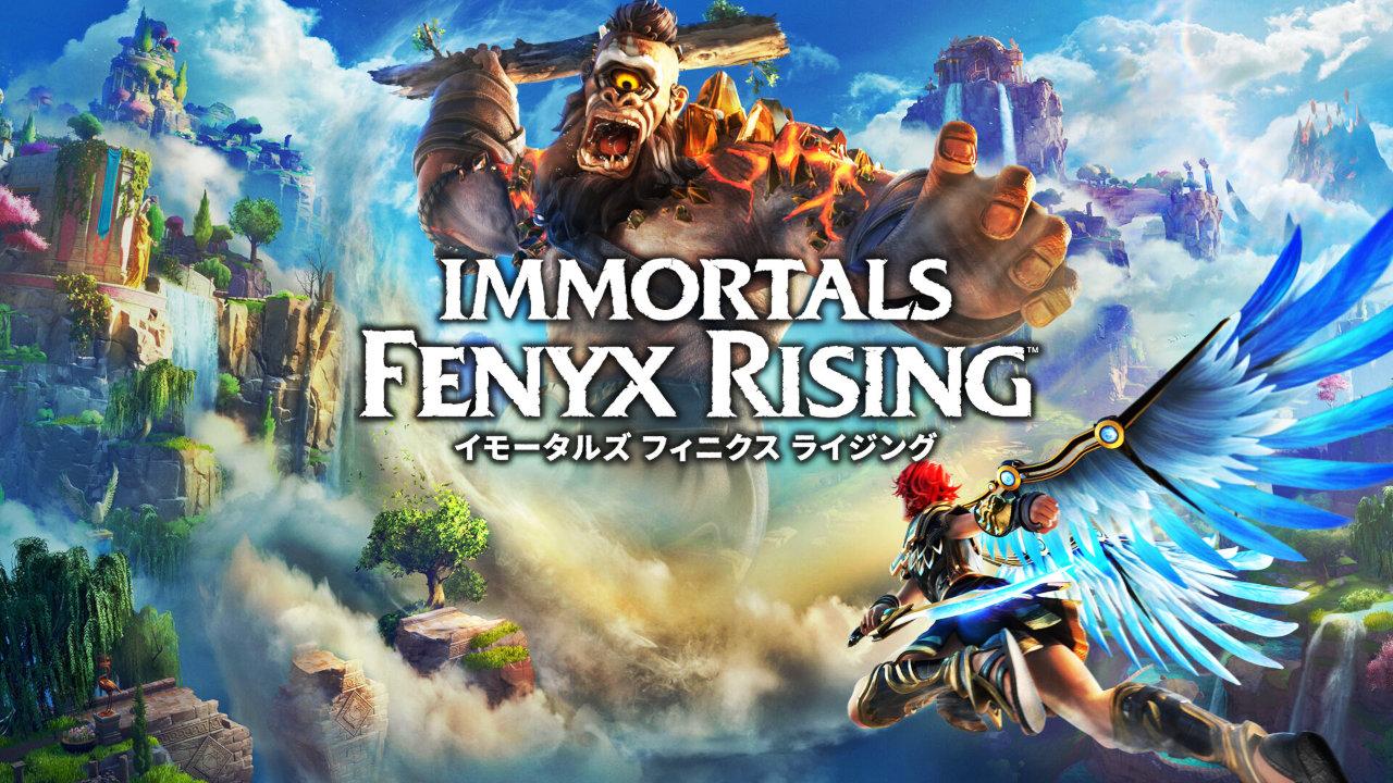 【比較】『イモータルズ フィニクス ライジング』Nintendo Switch版の特徴や他機種版との違い