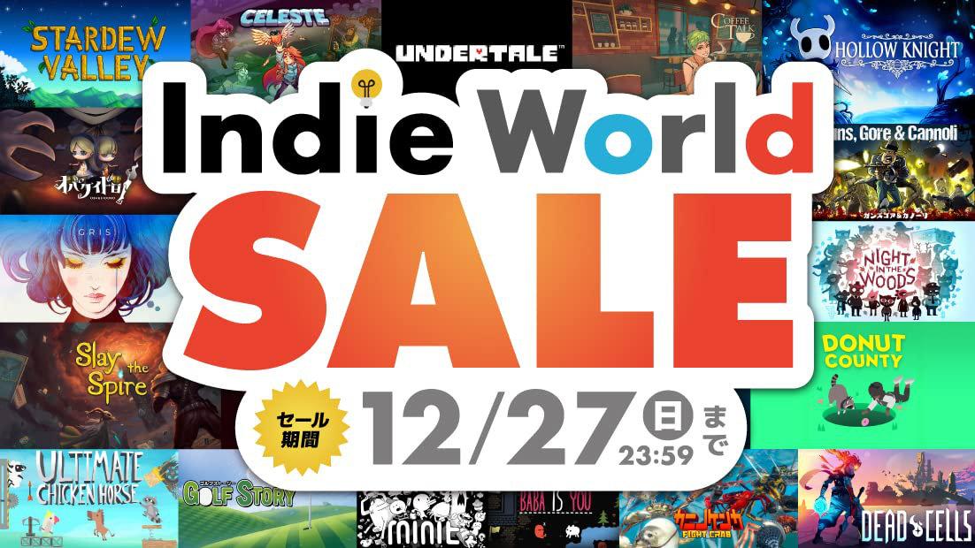 最大50%オフも、「Indie World セール」でNintendo Switchダウンロードソフト70タイトルがお買い得