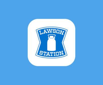 【au PAY】ローソンアプリ内から決済やチャージが利用可能に