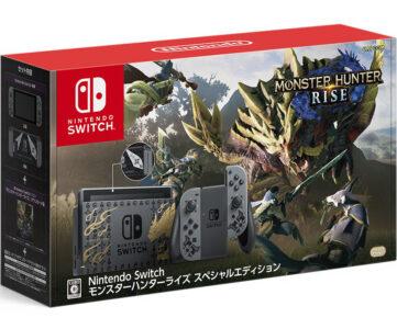 Nintendo Switchに『モンハンライズ』仕様の特別デザインセットが登場、追加コンテンツ特典も