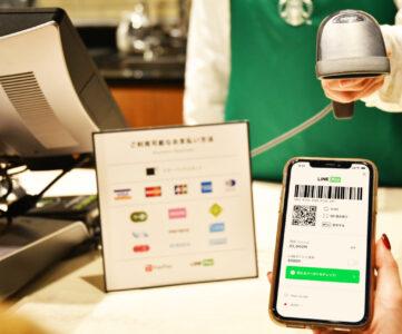 スターバックス店舗で「PayPay」「LINE Pay」のコード決済が利用可能に
