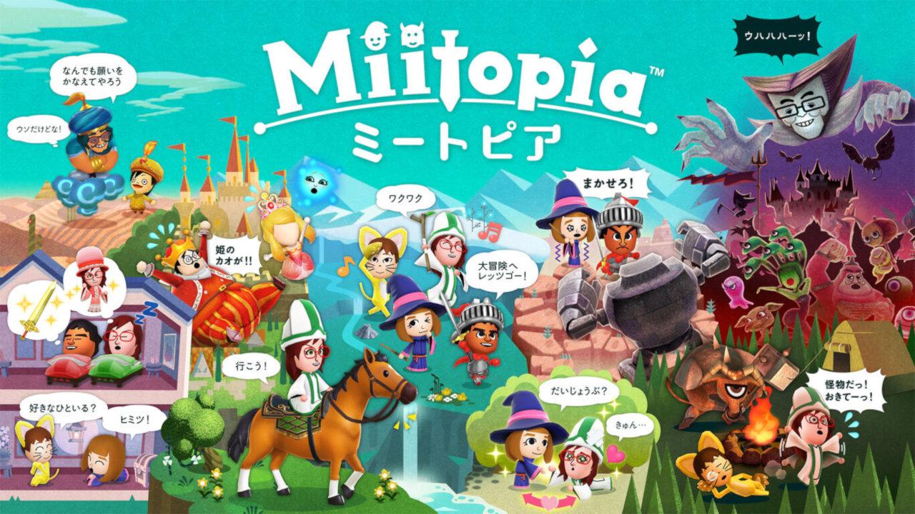 『ミートピア』がNintendo Switchに登場、新要素や3DS版との違い