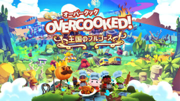 Overcooked! All You Can Eat : Overcooked! - オーバークック 王国のフルコース