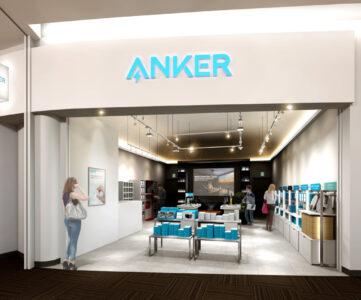 埼玉県にアンカー直営店が初出店、「Anker Store 越谷レイクタウン」が3月19日にオープン