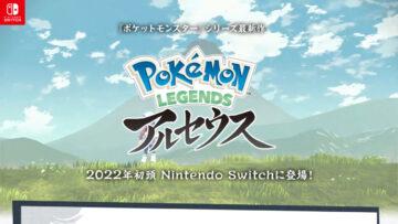 『Pokémon LEGENDS アルセウス』、アクション性を高めたゲーフリ担当のシリーズ最新作