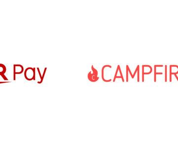 【楽天ペイ】クラウドファンディングの「キャンプファイヤー」で利用可能に