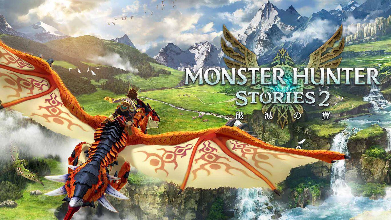 【MHST2】『モンスターハンターストーリーズ2』に必要な容量は、DLCはある?足りないときにオススメのmicroSDカード