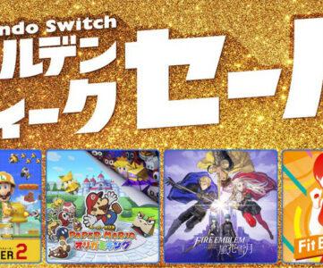 Nintendo Switch eショップでGWセール開催、『Fit Boxing 2』や『ペパマリ』『FE風花雪月』など