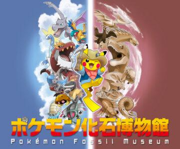 ポケモンと科博など5つの博物館がコラボし巡回展「ポケモン化石博物館」を開催、「カセキポケモン」の実物大骨格想像模型も