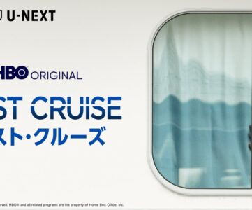 【U-NEXT】『ラスト・クルーズ』を日本初・見放題配信、大規模な集団感染が発生したダイヤモンド・プリンセス号の船内に迫るドキュメンタリー映画