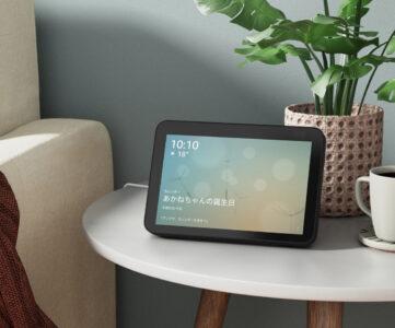 第2世代「Echo Show 8」や「Echo Show 5」の機能・特徴、よりパワフルなカメラを搭載しビデオ通話機能が向上