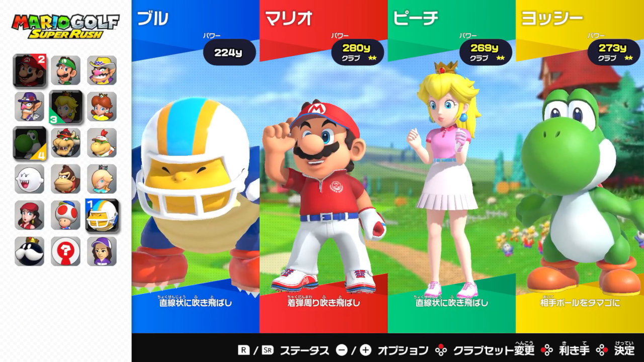 Switch『マリオゴルフ スーパーラッシュ』登場キャラクター、「ポリーン」など初登場組も