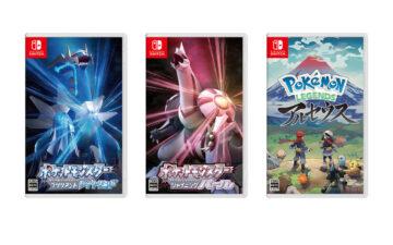 『ポケットモンスター ブリリアントダイヤモンド・シャイニングパール』『Pokémon LEGENDS アルセウス』の発売日が決定