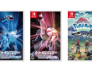 Switch『ポケットモンスター ブリリアントダイヤモンド・シャイニングパール』『Pokémon LEGENDS アルセウス』の発売日が決定、シンオウ地方をめぐる2つの物語を楽しめる