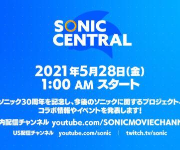 【ソニック30周年】特別番組「Sonic Central」5月28日1時から放送、今後のプロジェクト・コラボ・イベントなど発表