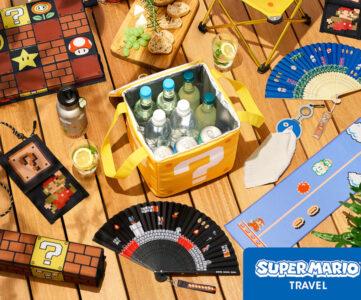 「スーパーマリオ トラベル」のレジャー関連グッズに「クーラーバッグ」など新作が登場
