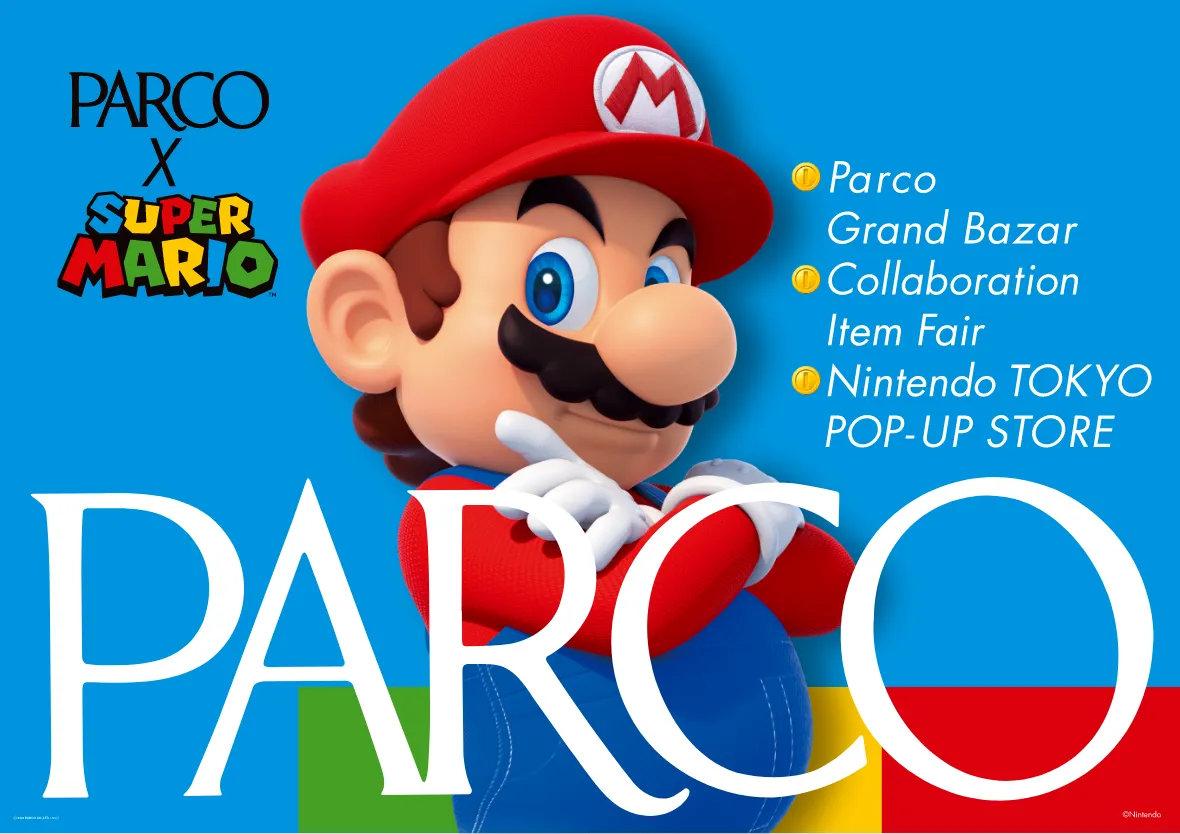 【パルコ×スーパーマリオ】「Nintendo TOKYO」が全国のパルコにポップアップストアで出店、人気ブランドとのコラボアイテムも発売
