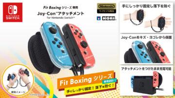 『Fit Boxing』をもっと快適にプレイできる専用設計のJoy-Conアタッチメント