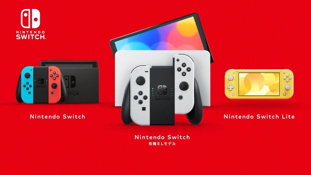 3種類になったNintendo Switch、買うならどれがいい?有機ELモデル・ノーマル・ライト