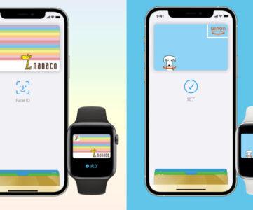 電子マネー「nanaco」「WAON」が2021年内にApple Pay対応へ