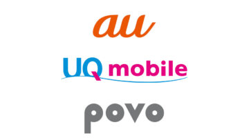 au / UQモバイル / povo