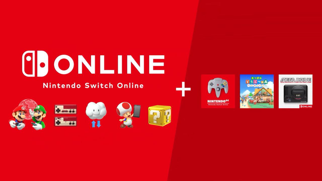【Switchオンライン】「+追加パック」料金や加わるサービス内容、N64やMDに『あつ森』DLCも