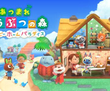 【あつ森】大型DLC『ハッピーホームパラダイス』登場、理想の別荘づくりのお手伝いをする『ハピ森』的な遊びが追加