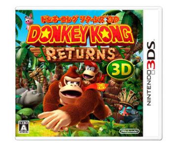 3DS『ドンキーコングリターンズ3D』担当のMonster Gamesはレトロスタジオも舌を巻く高い技術力