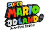 [3DS] 2Dと3Dの壁は無くなった?社長が訊く『スーパーマリオ3Dランド』プロデューサー篇。